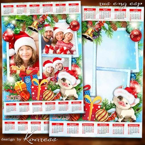 Календарь с рамкой для фото на 2019 год с забавным поросенком - Праздничное ...