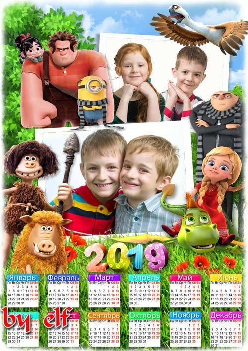Детский календарь на 2019 год с рамками для фото - Я люблю мультфильмы