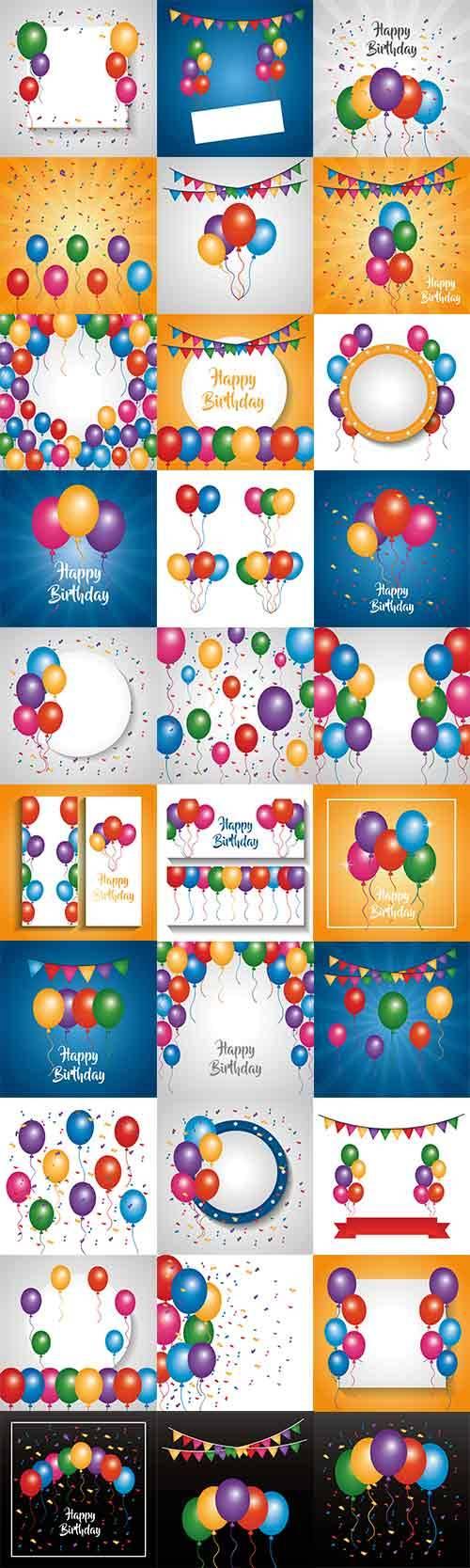 Разноцветные шары для праздников в векторе / Multicolored holiday balls in  ...