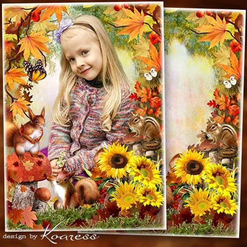 Осенняя рамка для детских портретов - Золотистый листопад землю разукрасил