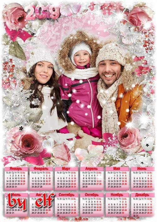Календарь-рамка на 2019 год - На окошке Дед Мороз разбросал хрустальных роз