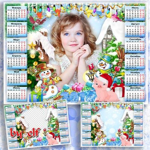 Новогодний календарь с рамкой для фото на 2019 год - Новый год веселый праз ...