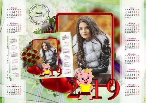 Календарь для фотошопа – В год Свиньи букет красных роз
