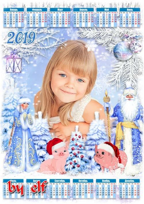 Детский новогодний календарь-рамка на 2019 год - Волшебный праздник