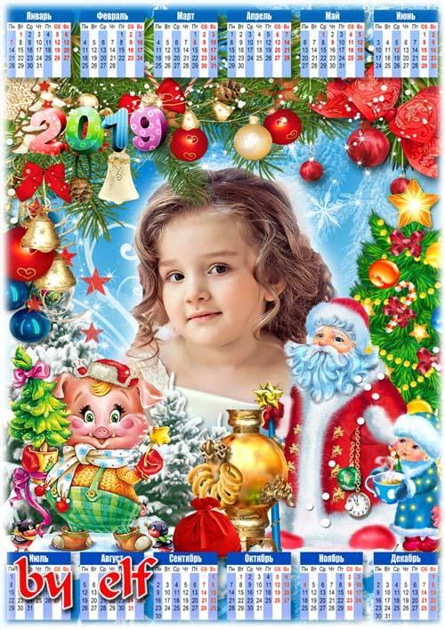 Календарь-рамка на 2019 год с символом года - Пусть станет Новый год Свиньи ...