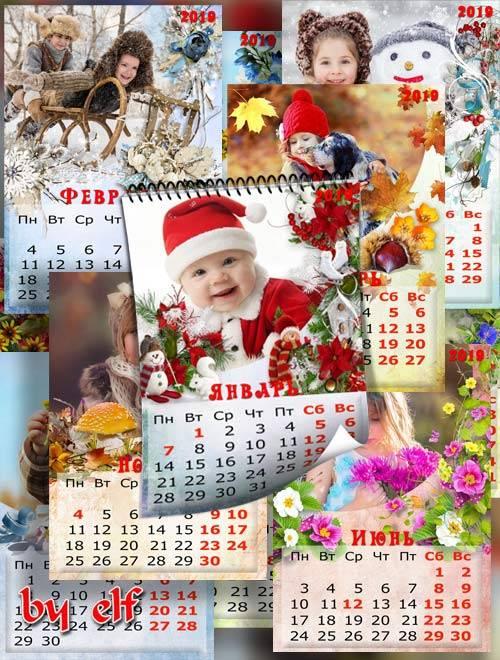 Календарь с рамками для фото на 2019 год, на 12 месяцев - По листкам календ ...