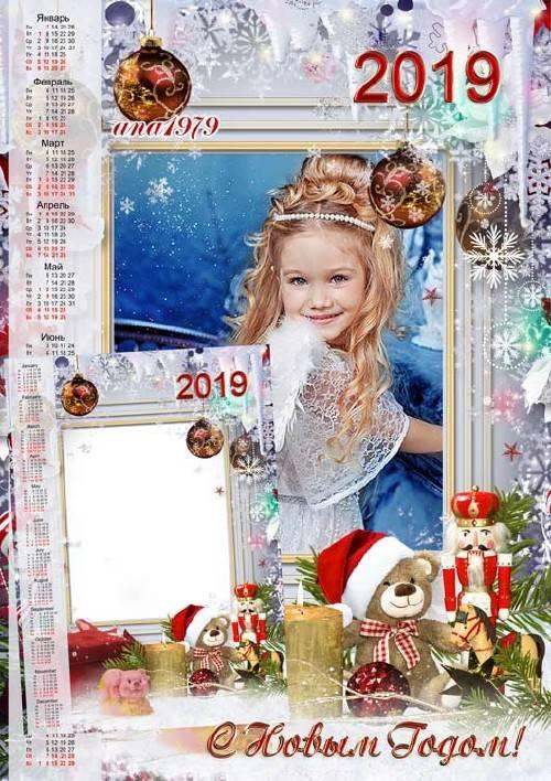 Календарь для фотошопа - Чтобы Свинка-талисман приносила в дом удачу