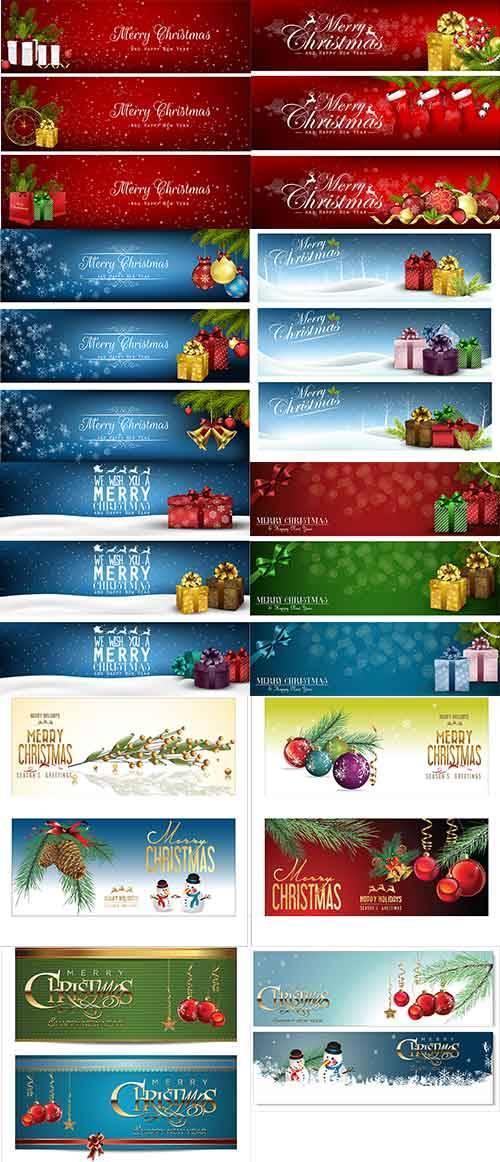 Новогодние банеры - Векторный клипарт / Christmas baners - Vector Graphics