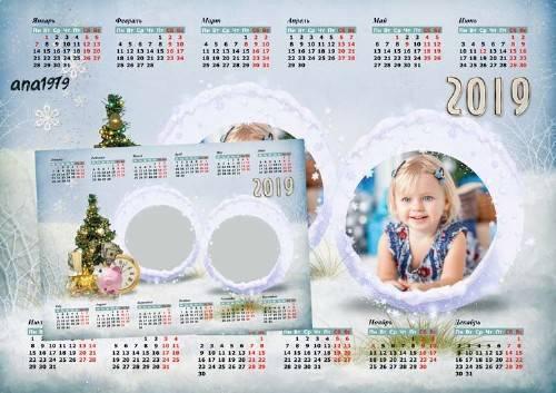Календарь для фотошопа - К нам стучится год Свиньи