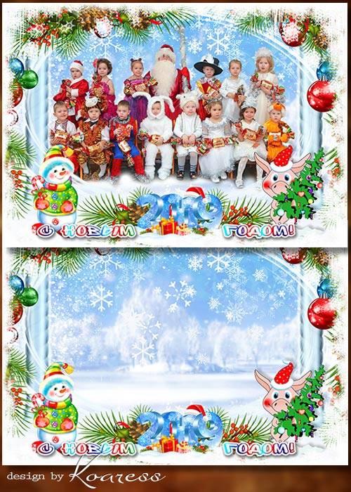 Рамка для детских фото - Снег кружится за окном, Новый Год приходит в дом
