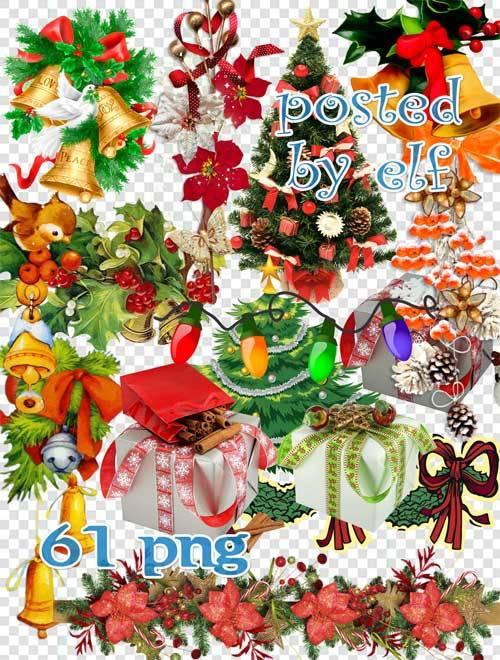 Праздник волшебный любимый он всеми - новогодний клипарт в PNG