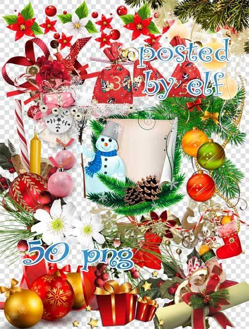 Все мечты и все желания пусть исполнит Новый год - клипарт в PNG