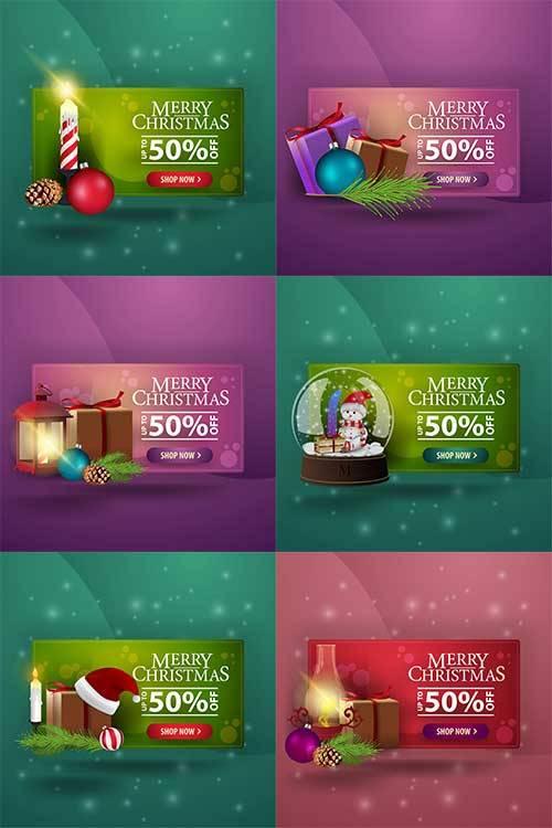 Новогодние 3d баннеры в векторе / Christmas 3d banner in vector
