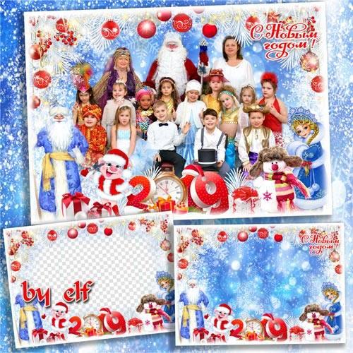 Детская новогодняя рамка для фото группы в детском саду - Ярко елочка сияет ...