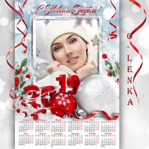 Календарь рамка на 2019 год - В воздухе кружат снежинки, всё вокруг белым б ...