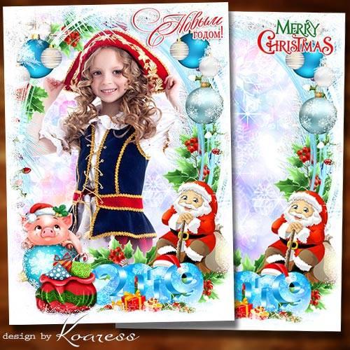 Зимняя детская фоторамка для фотошопа - Сказка новогодняя в двери постучит, ...