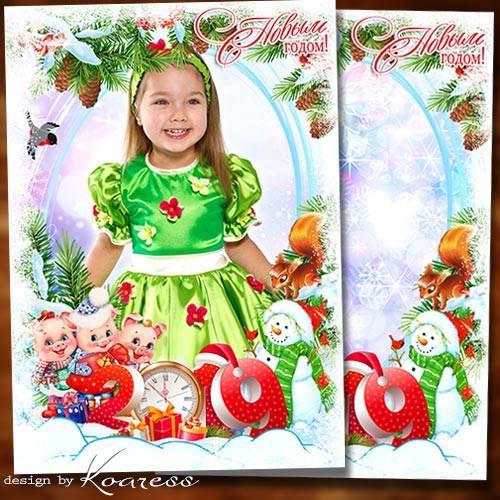 Рамка для детских фото - Наш веселый хоровод украшает Новый Год