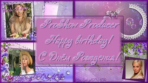 Проект для ProShow Producer - С днём рождения, Елена