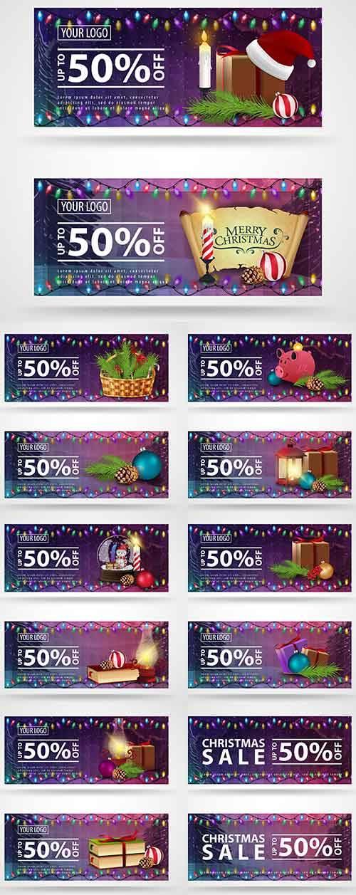 Новогодние баннеры в векторе - 2 / Christmas banners in vector - 2