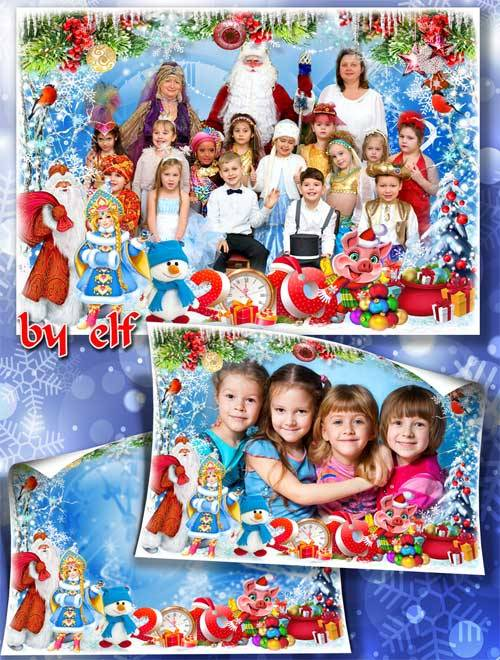 Зимняя фоторамка для фото группы в детском саду - Скоро сказка к нам придет ...