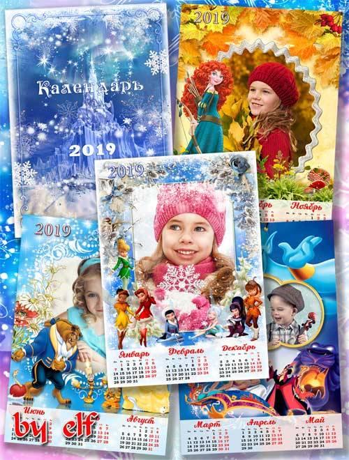 Настенный перекидной календарь с рамками для фото на 2019 год - Пусть будет ...
