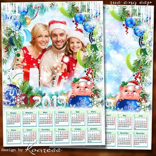 Зимний календарь на 2019 год с символом года - Год Свиньи наступит скоро, п ...