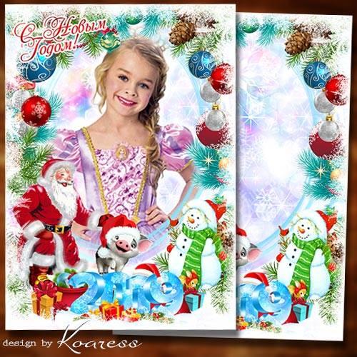 Рамка для детских фото - Дед Мороз спешит к нам в гости, ждем его уже давно
