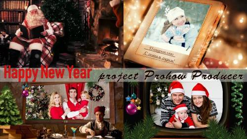 Проект для ProShow Producer - Новый год с Дедом Морозом