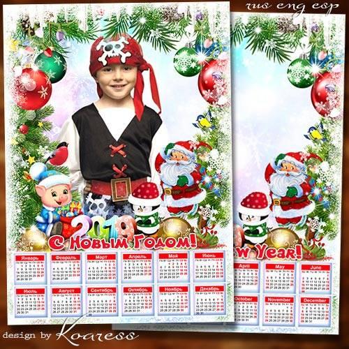 Зимний календарь-фоторамка на 2019 год Свиньи - Елку нарядили ярко, в гости ...