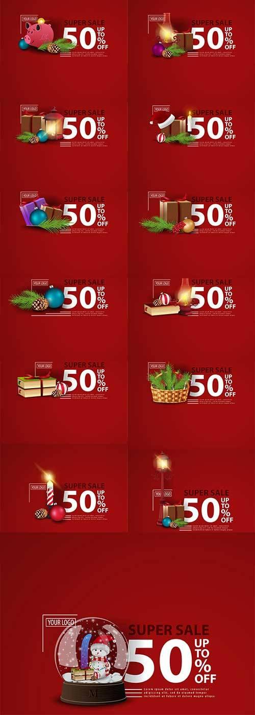 Новогодние баннеры в векторе - 8 / Christmas banners in vector - 8