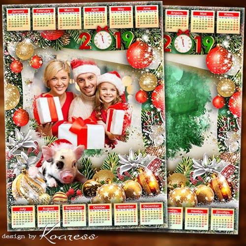 Зимний календарь для фотошопа на 2019 год Свиньи - Пусть подарит Новый Год  ...