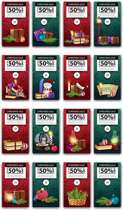 Новогодние баннеры в векторе - 9 / Christmas banners in vector - 9