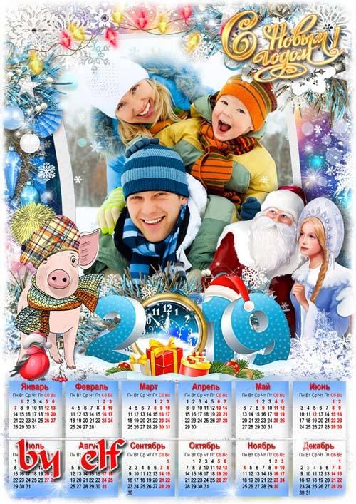 Новогодний календарь на 2019 год с симпатичной свинкой - Новогодняя ночь за ...