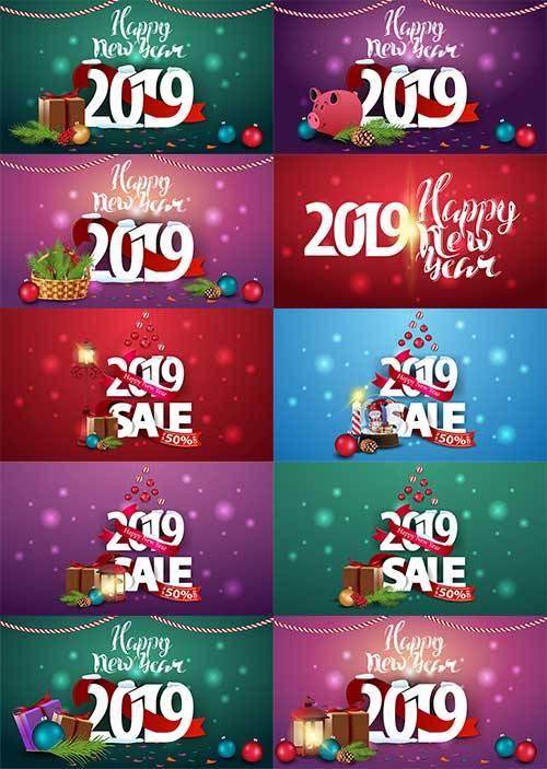 Новогодние баннеры в векторе - 10 / Christmas banners in vector - 10