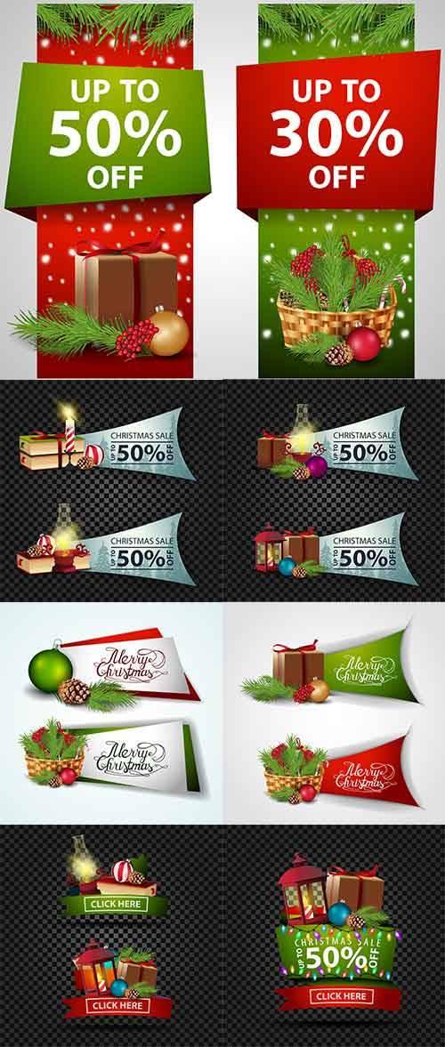 Новогодние баннеры в векторе - 12 / Christmas banners in vector - 12