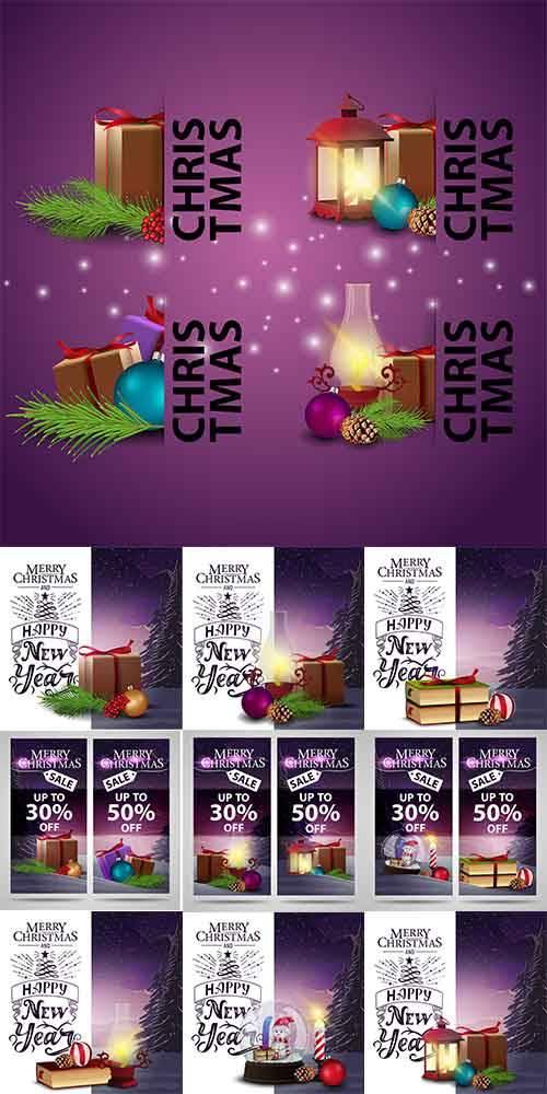 Новогодние открытки - 12 - Векторный клипарт / Christmas cards - 12 - Vecto ...