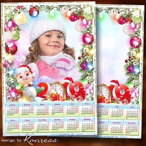 Календарь с рамкой для фото на 2019 год с символом года - Ждем сюрпризов и  ...