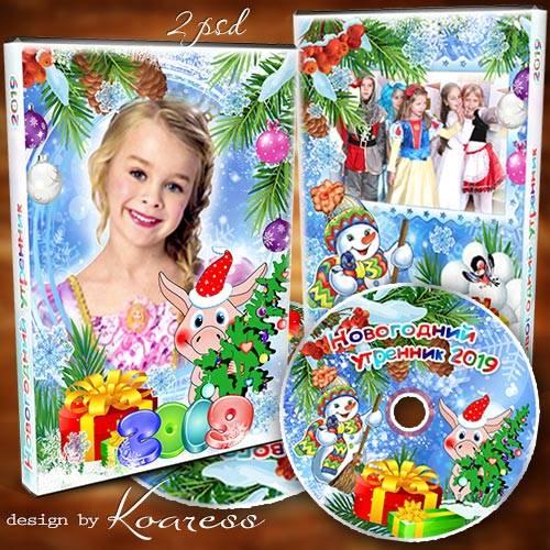 Детский набор dvd для видео новогоднего утренника - Мы на елке веселимся, м ...