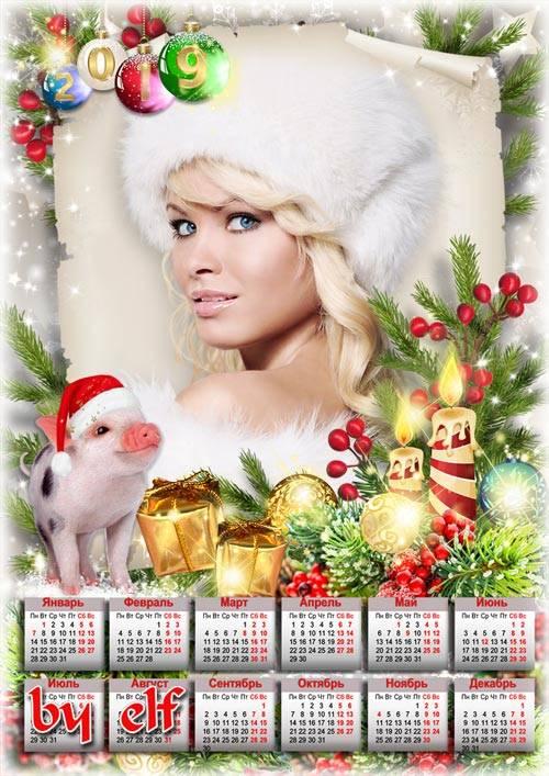 Новогодний календарь с рамкой для фото на 2019 год Свиньи - Счастья в Новом ...