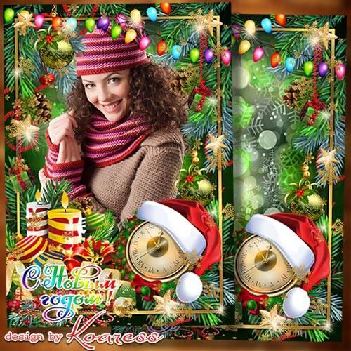 Поздравительная фоторамка-открытка - Новый Год стучится в двери, значит, вр ...