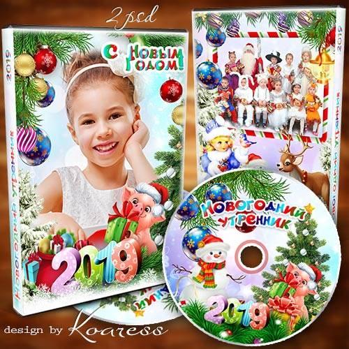 Детский набор dvd для диска с детским видео - Новый Год несет подарки, этот ...