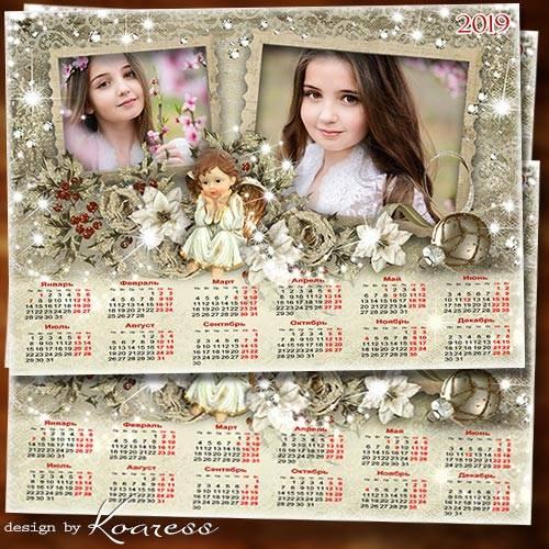 Календарь с фоторамкой на 2019 год - Пусть добрый ангел твой всегда тебя хр ...