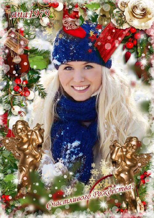 Рамка для фотошопа - Пусть Рождество войдет в ваш дом
