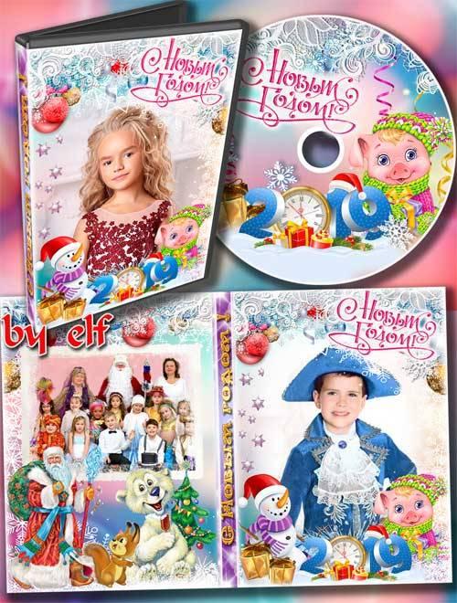 Набор dvd с видео детского новогоднего утренника - Огоньки кругом горят, жд ...