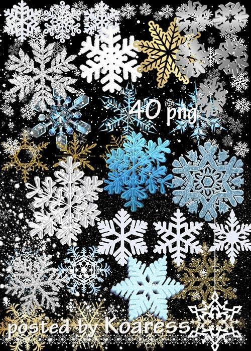 Клипарт png - Белые, голубые, золотые, серебристые снежинки, снежинки 3D, с ...