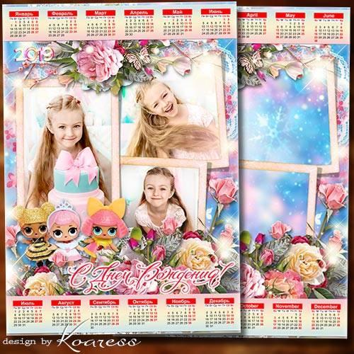 Детский календарь-фоторамка на 2019 год к Дню Рождения с куклами ЛОЛ - Прия ...