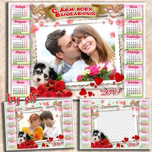 Романтический календарь с рамкой для фото на 2019 год - Любовь пусть в кажд ...