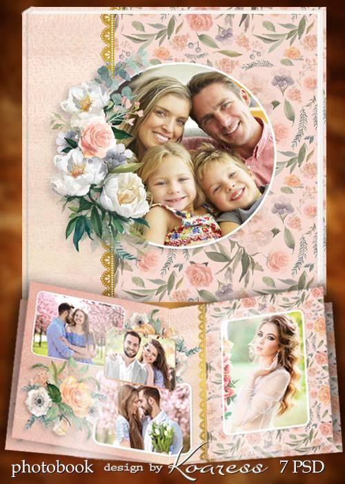 Шаблон романтической фотокниги для фотошопа - Прекрасные моменты счастья