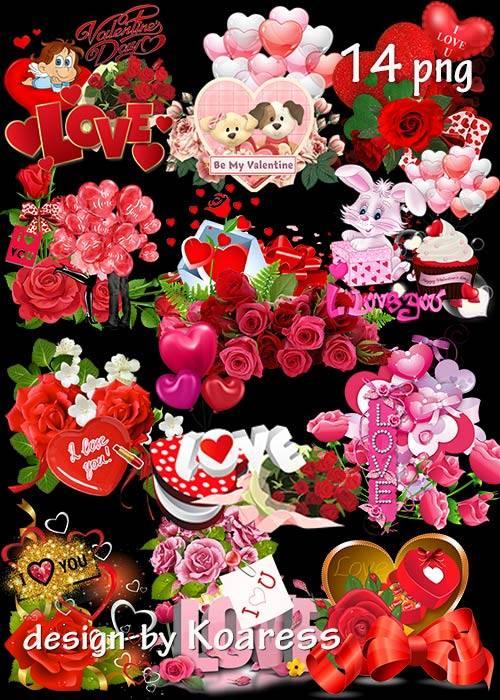 Романтические png кластеры к Дню Святого Валентина - Set of png clusters fo ...