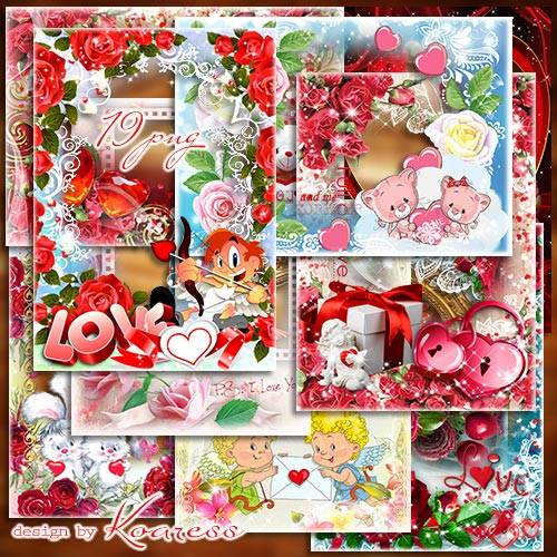 Рамки для фото - Пусть в День влюбленных валентинки любовь помогут отыскать